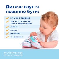 Evidence for you